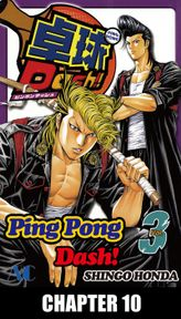 Ping Pong Dash!, Chapter 10