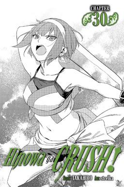 Hinowa ga CRUSH!, Chapter 30