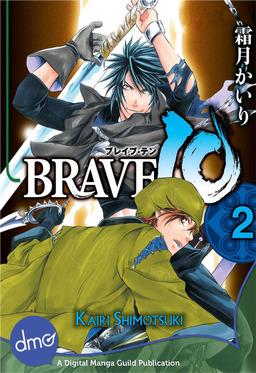 BRAVE 10 Vol. 2