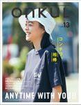 ONKUL オンクル Vol.13