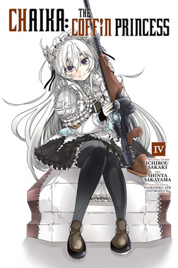 Chaika: The Coffin Princess, Vol. 4-電子書籍