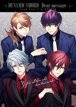 DYNAMIC CHORD - Dear message - from Liar-S & KYOHSO-電子書籍