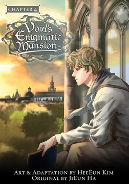 Void's Enigmatic Mansion, Chapter 4-電子書籍