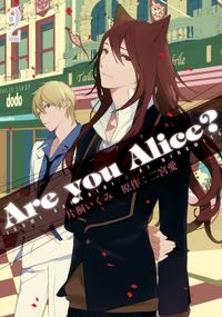 Are you Alice?: 2