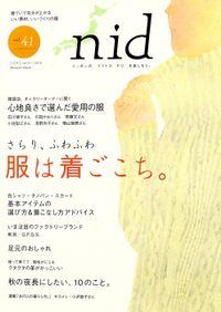 nid【ニド】vol.41