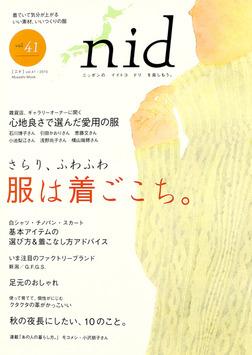 nid【ニド】vol.41-電子書籍