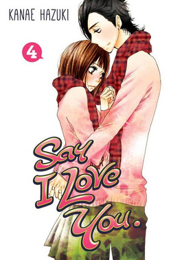 Say I Love You. 4-電子書籍