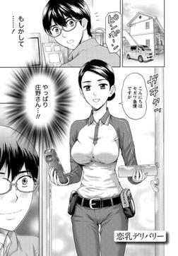 しっとりレディと甘い蜜 【分冊版 3/9】-電子書籍