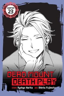 Dead Mount Death Play, Chapter 23