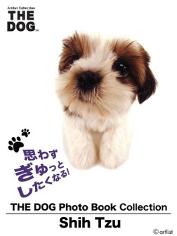 THE DOG Photo Book Collection Shih Tzu-電子書籍