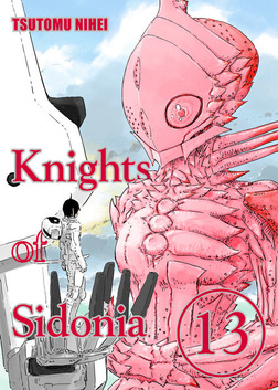 Knights of Sidonia 13-電子書籍