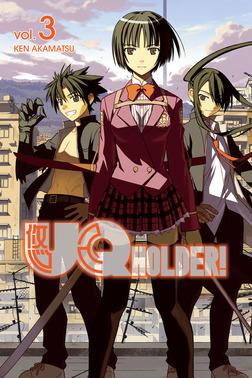 UQ Holder 3-電子書籍