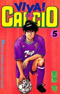 VIVA! CALCIO(5)