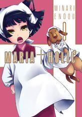 MARIA HOLIC 9