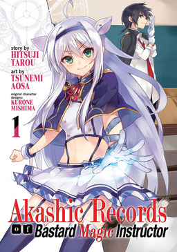Akashic Records of Bastard Magic Instructor Vol. 1