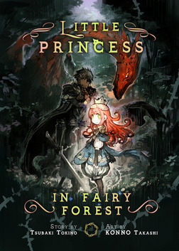 Little Princess in Fairy Forest-電子書籍