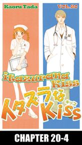 itazurana Kiss, Chapter 20-4