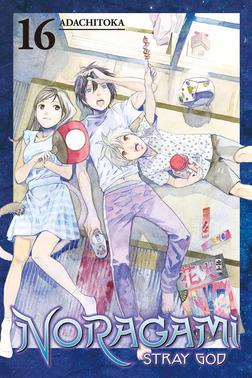 Noragami: Stray God 16-電子書籍