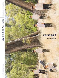restart(DVDなしバージョン)-電子書籍