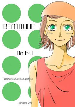 BEATITUDE-電子書籍