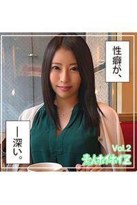【素人ハメ撮り】りさ Vol.2