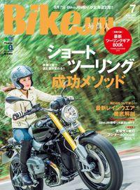 BikeJIN/培倶人 2014年7月号 Vol.137