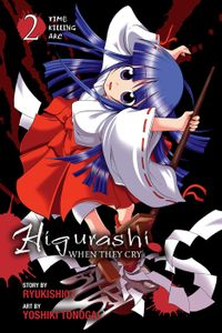 Higurashi When They Cry: Time Killing Arc, Vol. 2