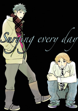 Surging every day-電子書籍
