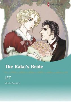 THE RAKE'S BRIDE-電子書籍