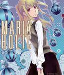 Maria Holic Volume 01: Special Omnibus Edition: Bookshelf Skin [Bonus Item]