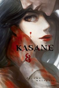 Kasane Volume 8