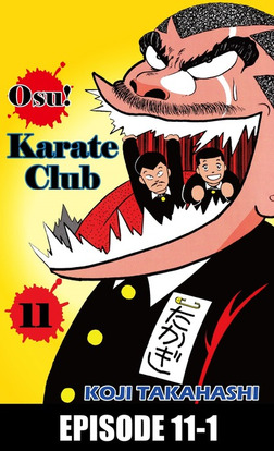 Osu! Karate Club, Episode 11-1-電子書籍