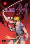 TSURUGI(マンガの金字塔)