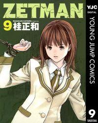 ZETMAN 9