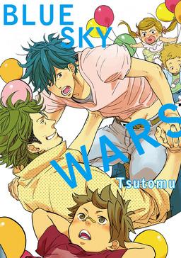 Blue Sky Wars (Yaoi Manga), Volume 1