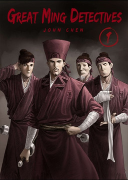 Great Ming Detectives, Chapter 1