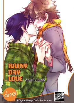 Rainy Day Love-電子書籍