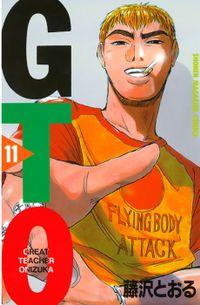 GTO(11)