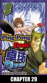 Ping Pong Dash!, Chapter 29