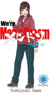 『we're Men's Dream』 -type D-