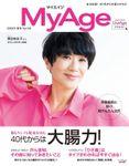 MyAge 2020 Spring