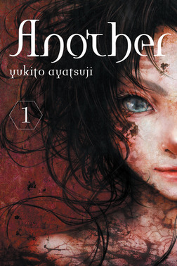 Another, Vol. 1 (novel)-電子書籍