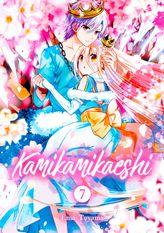 Kamikamikaeshi Volume 7