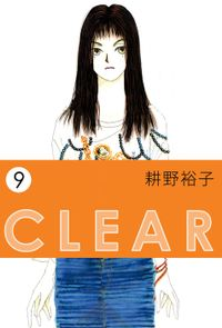 CLEAR 9