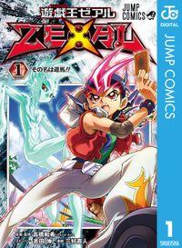 遊☆戯☆王ZEXAL 1