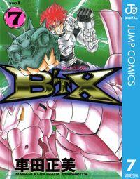 B'TX ビート・エックス 7