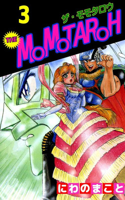 THE MOMOTAROH 3-電子書籍