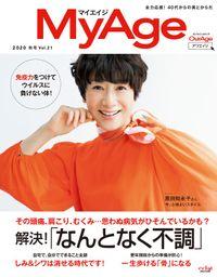 MyAge 2020 Autumn