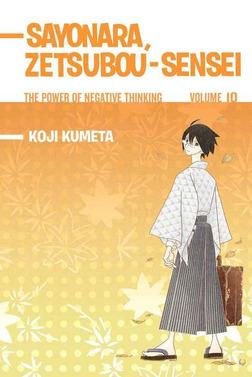 Sayonara Zetsubou-Sensei 10-電子書籍