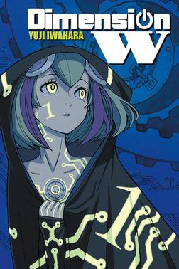 Dimension W, Vol. 1-電子書籍